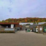 Botanická zahrada - vstup Fata Morgana