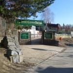 Botanická zahrada - hlavní vchod