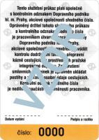 tarif-pokuty-prukaz-rub