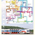 Jízdní řády vlaků linek S v PID 2016/17